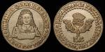 OKRF 5 pound coin